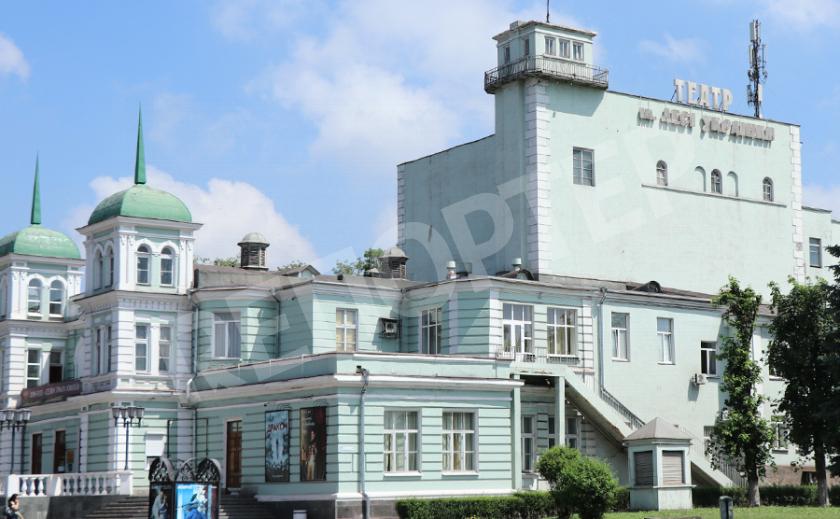 В Каменском Украинский культурный фонд оплатит «коммуналку» театра