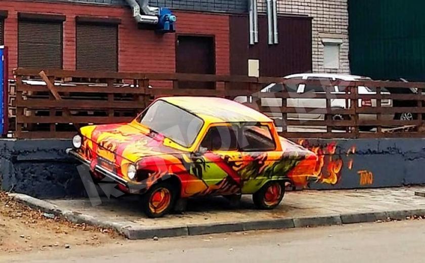 Тимо рулит! В Каменском появился ещё один арт-объект - на колёсах