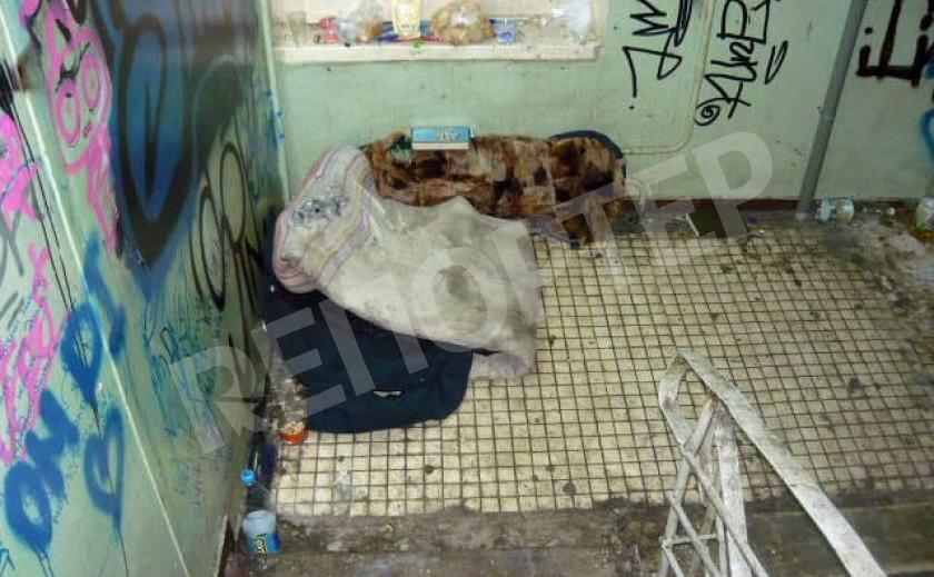 В Каменском едва не сгорела бездомная
