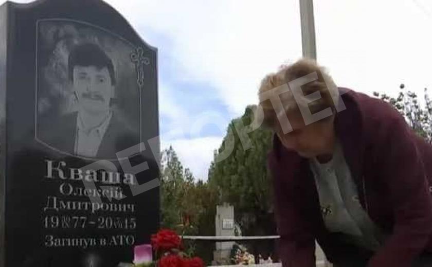 Госисполнитель из Каменского пыталась обокрасть отца погибшего в АТО