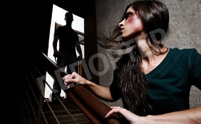 На Днепропетровщине начали борьбу с домашним насилием