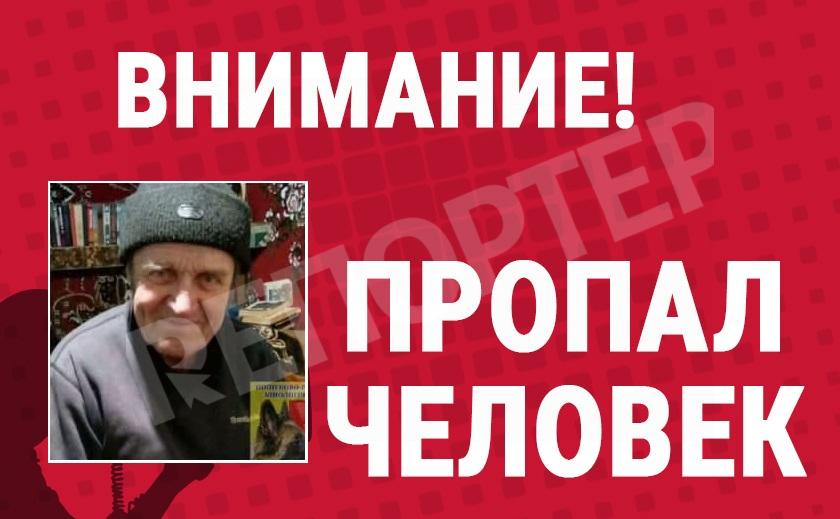 В Верховцево на Днепропетровщине пропал 77-летний мужчина