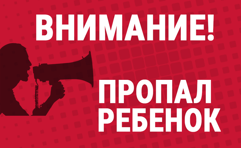 Ушла в магазин и не вернулась: на Днепропетровщине разыскивают несовершеннолетнюю девушку