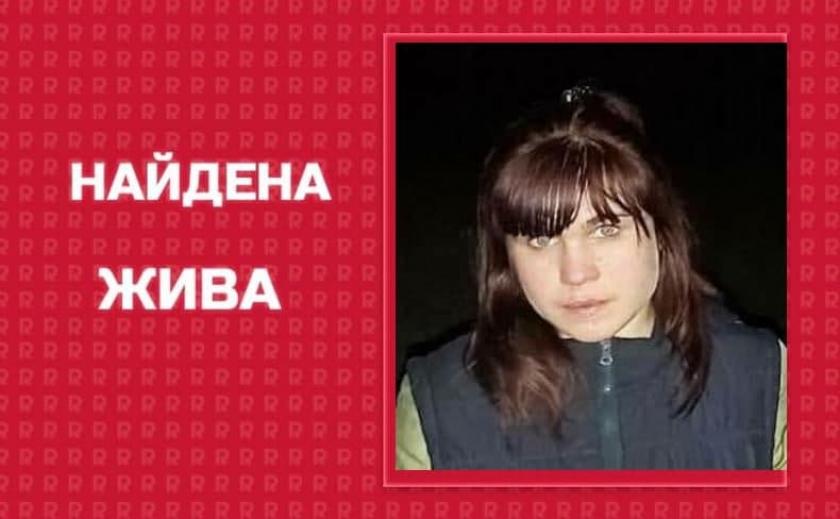 Полиция разыскала несовершеннолетнюю Марьяну Раздорожную