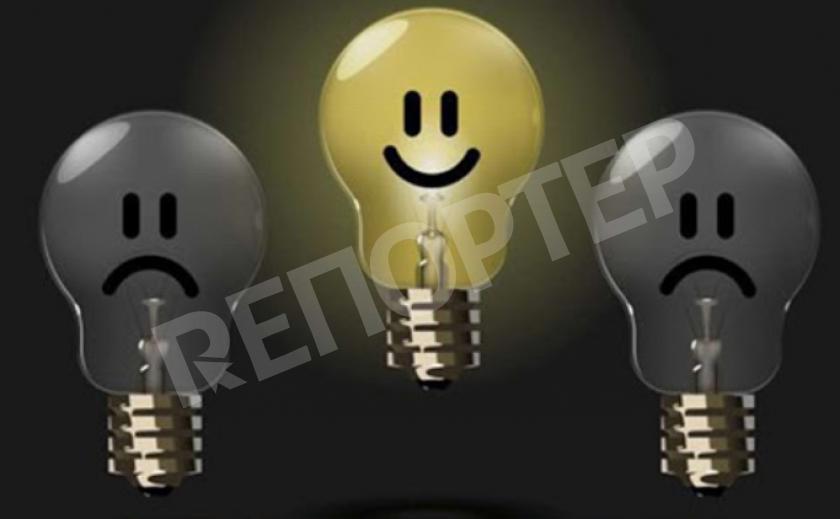 Зарядите мобилки! В Каменском планово отключают электроэнергию 10 июля АДРЕСА