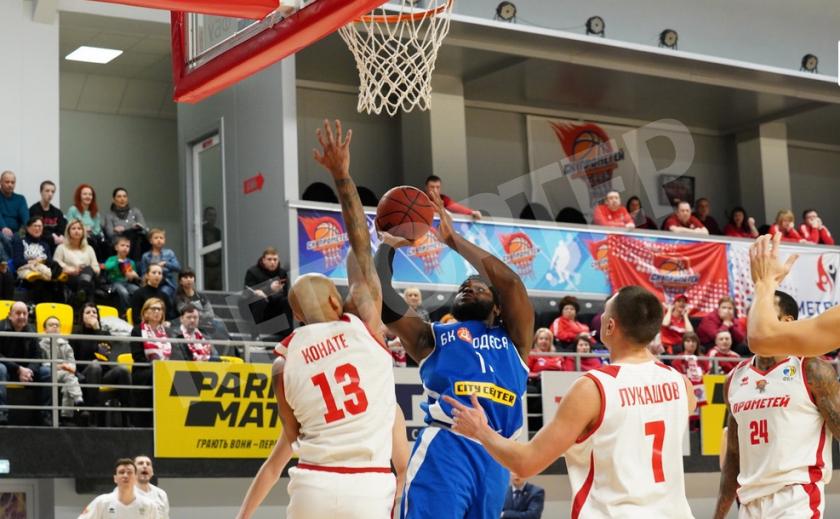 В Каменском пройдут баскетбольные матчи еврокубковых турниров