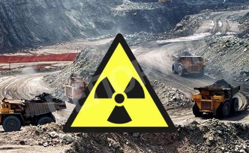 Каменское очистят от остатков уранового производства ПХЗ