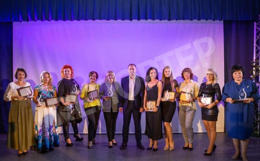 В Каменском наградили победительниц проекта «Успешная женщина - успешная община»